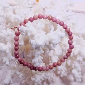 RHODONITE - Bracelet perle...